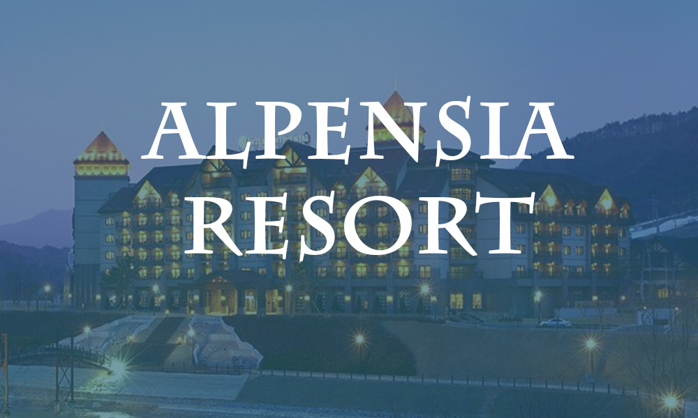 Alpensia resort